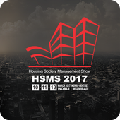 HSMS 2017 icon