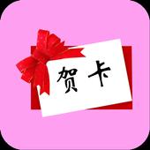 CardShow icon