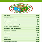 Livestock Diary icon