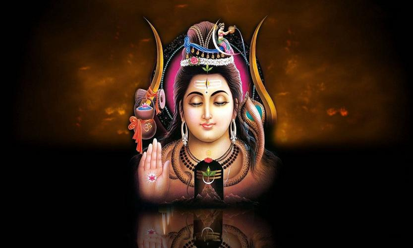 Lord shiva vedic mantras for android apk download.