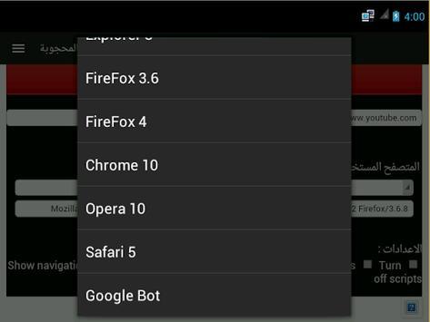 Proxy Browser - Free Proxy apk screenshot