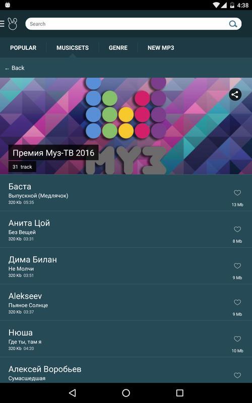Зайцев нет apk-download kostenlos musik & audio app für android.