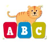 Bahasa Inggris Untuk Anak icon