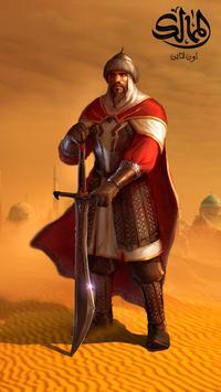 Kingdoms Online poster