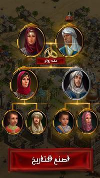 Kingdoms Online screenshot 2