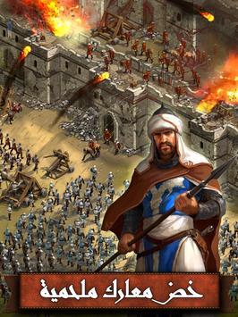 Kingdoms Online apk screenshot