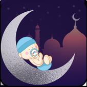 Muslim Baby Islamic Names icon
