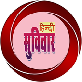 Hindi Pride Hindi Suvichar icon