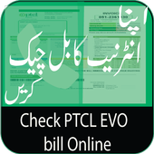 Bill Checker For PTCL DSL Evo 2017 icon