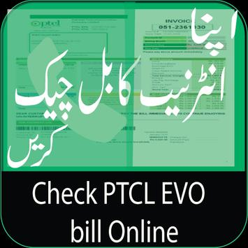 Bill Checker For PTCL DSL Evo 2017 screenshot 1