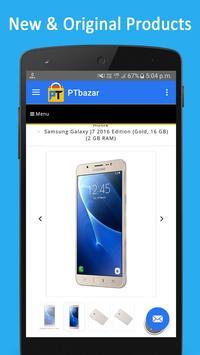 PTbazar screenshot 2