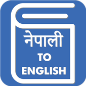 Nepali English Translator - Nepali Dictionary icon