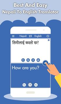 Nepali English Translator - Nepali Dictionary screenshot 1