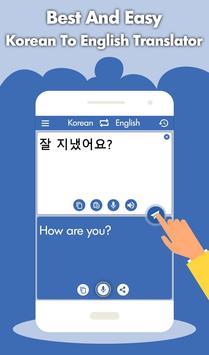 Korean English Translator - Korean Dictionary screenshot 1