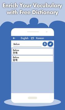 Korean English Translator - Korean Dictionary screenshot 2