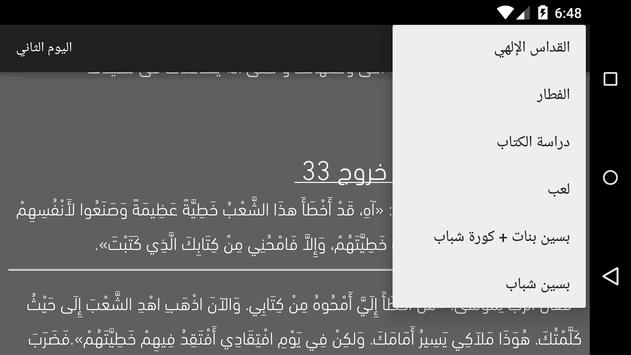 Fifth Kingdom apk screenshot