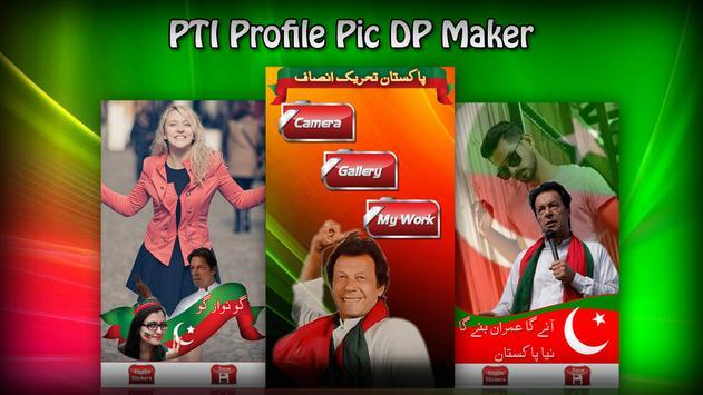 PTI Profile Pic DP Maker 2018 poster