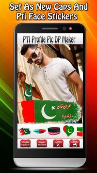 PTI Profile Pic DP Maker 2018 apk screenshot