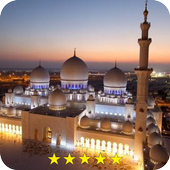 Mosque In The World icon