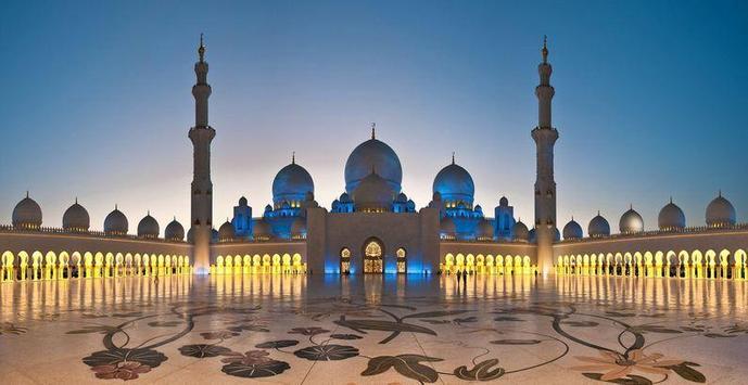 Mosque In The World screenshot 2