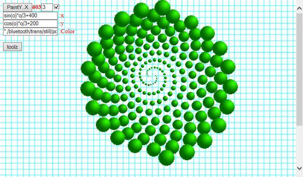 Magic Math Explorer apk screenshot