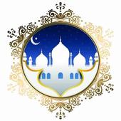 دار الإيمان للمعرفة icon