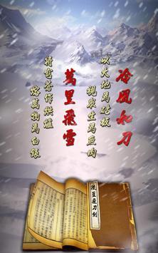 古龍群俠傳《遊戲酒吧》 poster