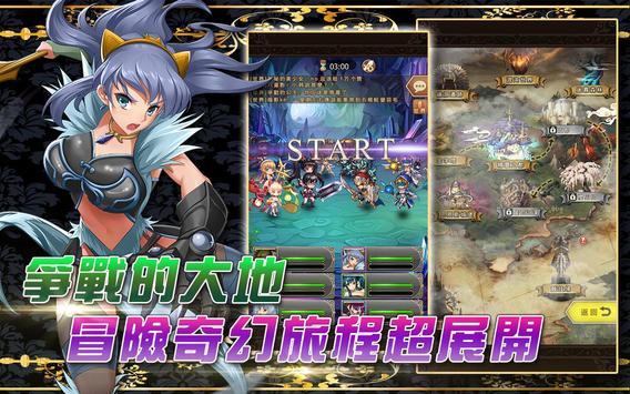女僕心機 apk screenshot