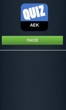 Greek Quiz - Άεκ apk screenshot