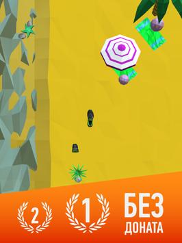 Run Battle screenshot 7