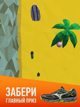 Run Battle screenshot 8