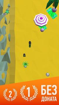 Run Battle screenshot 1