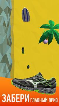 Run Battle screenshot 2