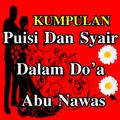 Puisi Dan Syair Dalam Do'a Abu Nawas