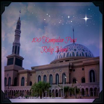 Kumpulan Puisi Religi Islami apk screenshot