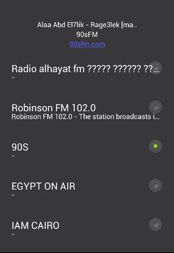 radio egypt poster