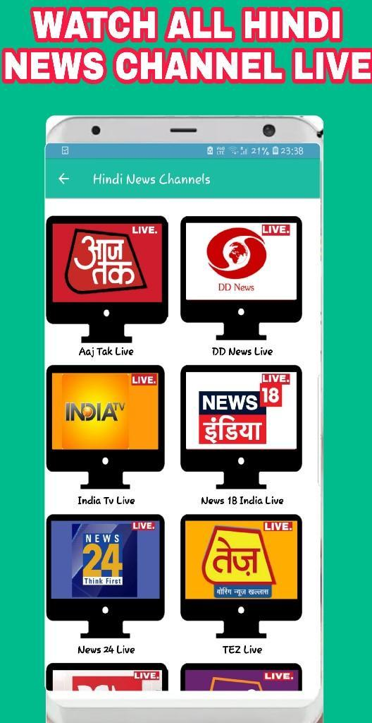 Live Tv News 24/7 :Watch Hindi TV Newschannel LIVE for Android - APK