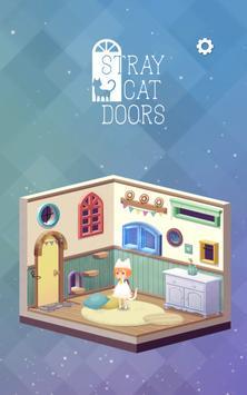 逃脫遊戲 迷失貓咪的旅程 - Stray Cat Doors - 截圖 8