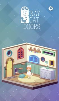 逃脫遊戲 迷失貓咪的旅程 - Stray Cat Doors - 海報