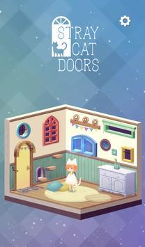 逃脫遊戲 迷失貓咪的旅程 - Stray Cat Doors - 截圖 16