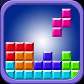 Brick Classic Retro icon