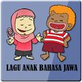 Lagu Daerah: Jawa