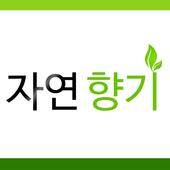 풍년마을 icon