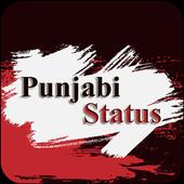 Punjabi Status 2017 icon
