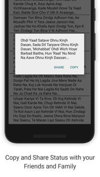 Punjabi Status 2017 apk screenshot