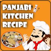 Punjabi Kitchen Recipe icon