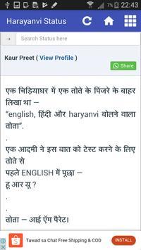 Status Quotes And Jokes apk screenshot