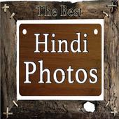 Hindi Photos (Desi Pictures) icon