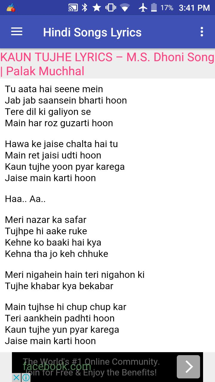 3 songs hindi lyrics