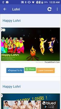 Indian Festival Photos screenshot 3